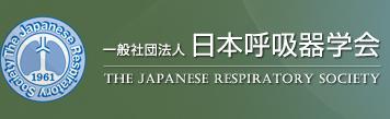 Japanese Respiratory Society